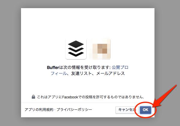 3_access1